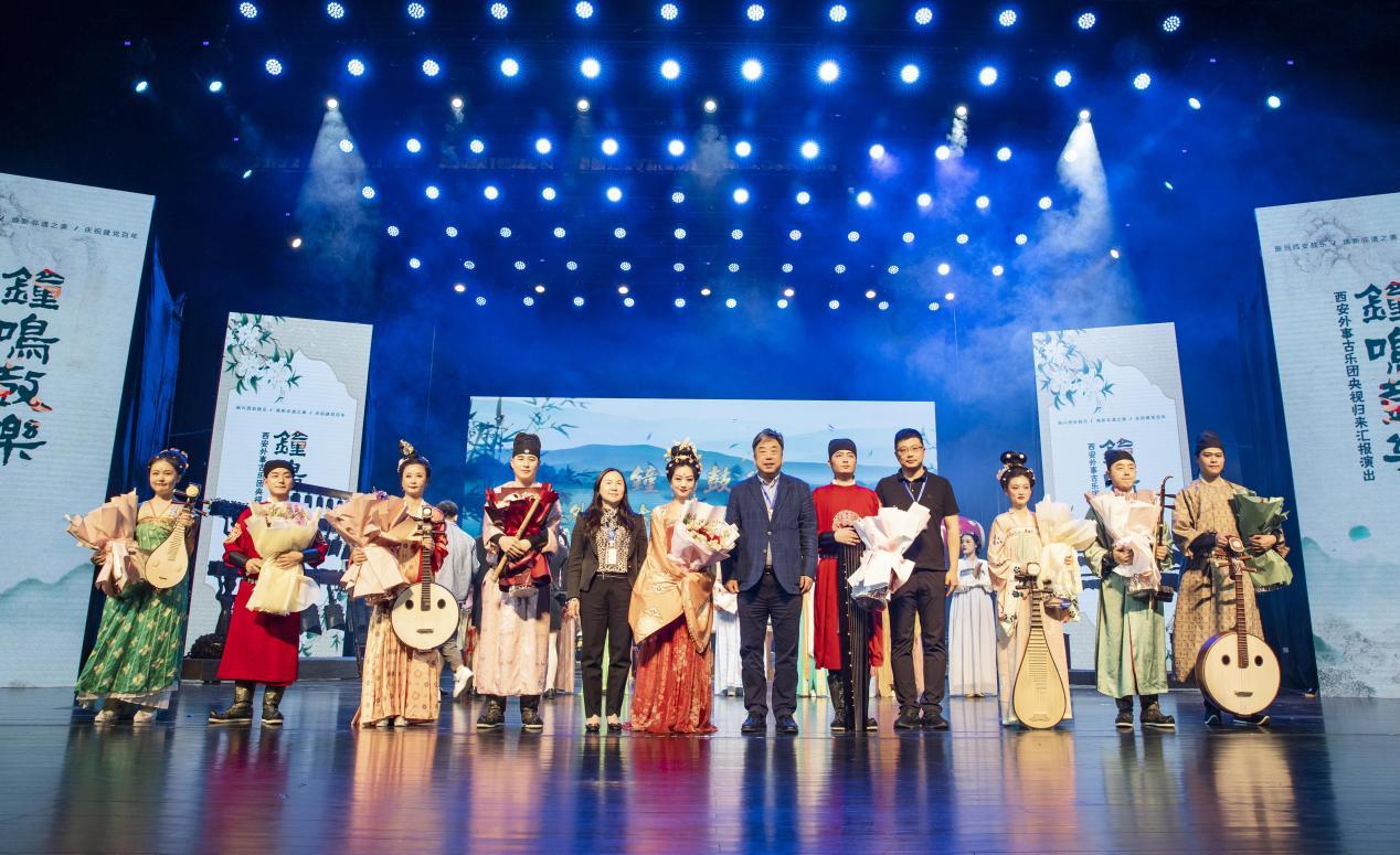 西安外事古乐团全国巡演在郑州闪耀启航 企业家及市民纷纷点赞