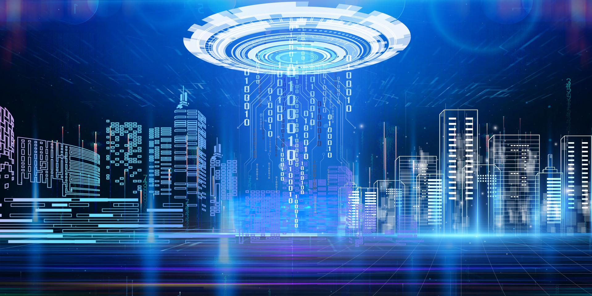 加快人工智能等产业发展 数字青岛2021年方案出台