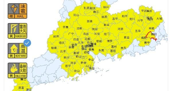 广东省直逼30℃ 未来三天还将继续持续