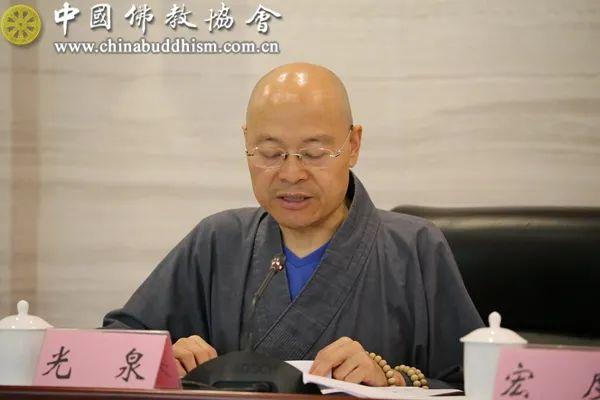 中国佛教协会副秘书长光泉法师通报《中国佛教协会第十届理事会佛教教育委员会五年工作计划》(图片来源:中国佛教协会)