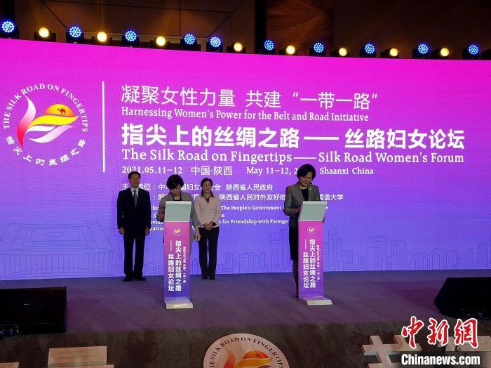 """""""指尖上的丝绸之路""""——丝路妇女论坛在西安举行。 高铖 摄"""