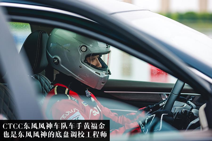 东风风神奕炫Max:运动,首先要有好底子