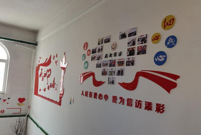 中共沈阳市沈北新区信访局机关支部委员会 | 打造信访铁军