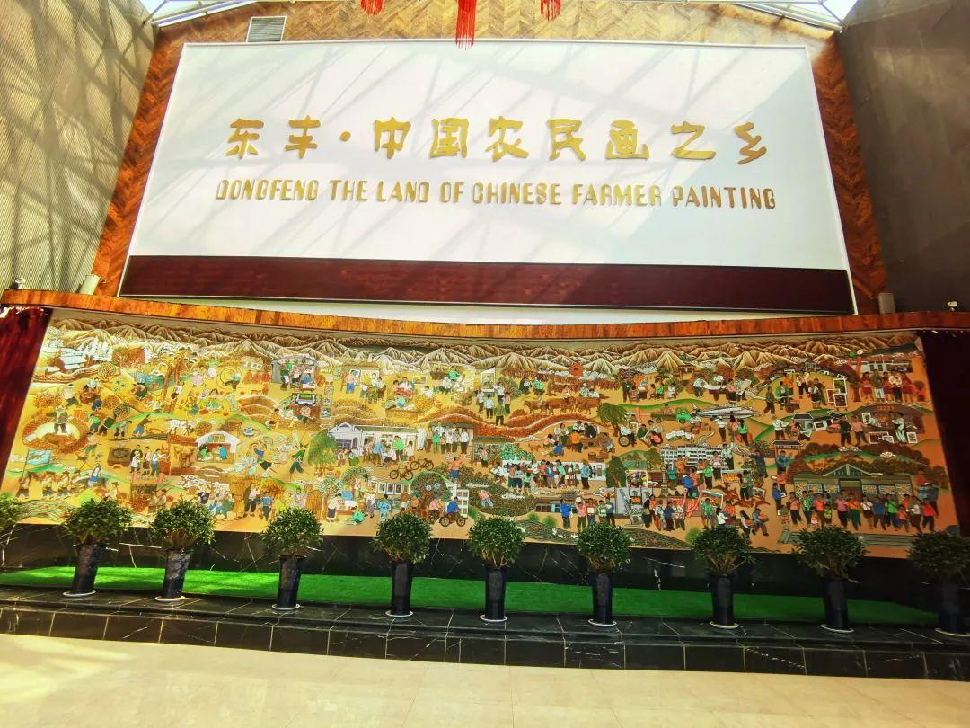 ▲东丰中国农民画馆