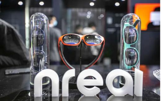 Epic Games起訴中國AR眼鏡制造商Nreal:稱其名稱碰瓷自家Unreal