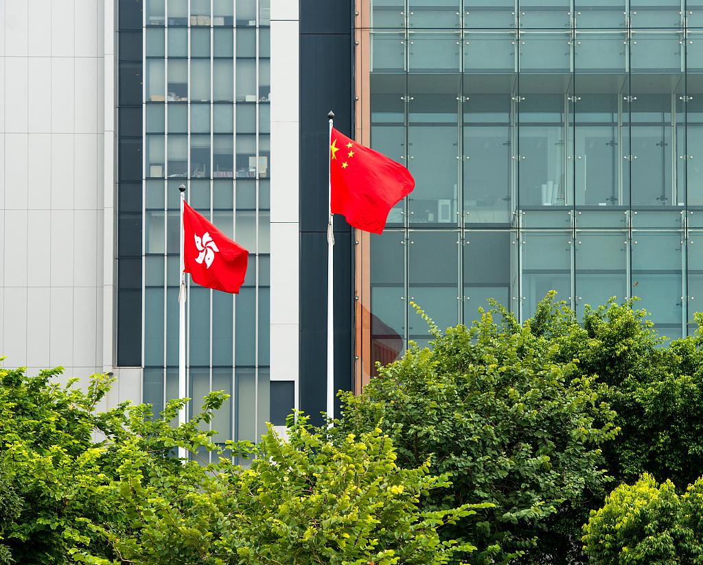 欧洲杯直播:港府要求非公务员政府雇员签效忠声明 违者或终止合同