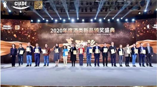 盘点!金沙酒业2021成都春糖期间喜获8枚奖牌