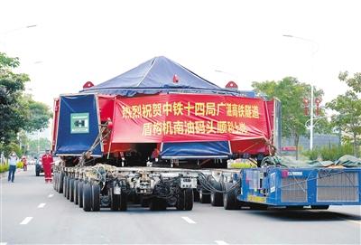 """""""永兴号""""盾构机刀盘中心块抵达湛江。 本报记者 刘冀城 通讯员 张朋飞 摄"""