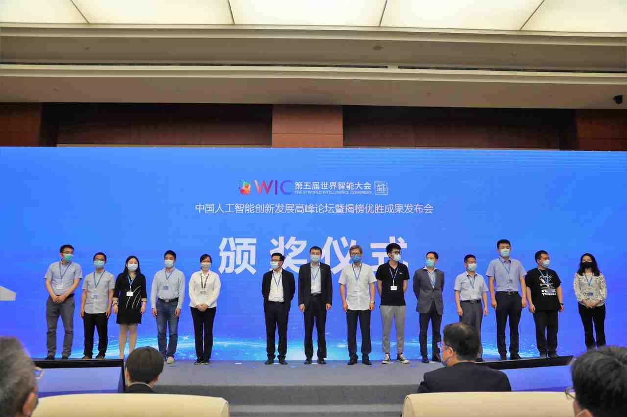 海尔智家获人工智能产业创新揭榜优胜单位,树产业创新标杆