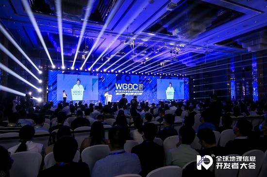 全球地理信息开发者大会 首次走出北京走入长沙
