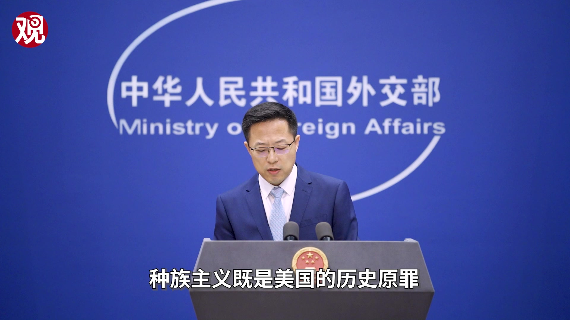 佩洛西呼吁抵制北京冬奥会 赵立坚:哪里来的勇气?