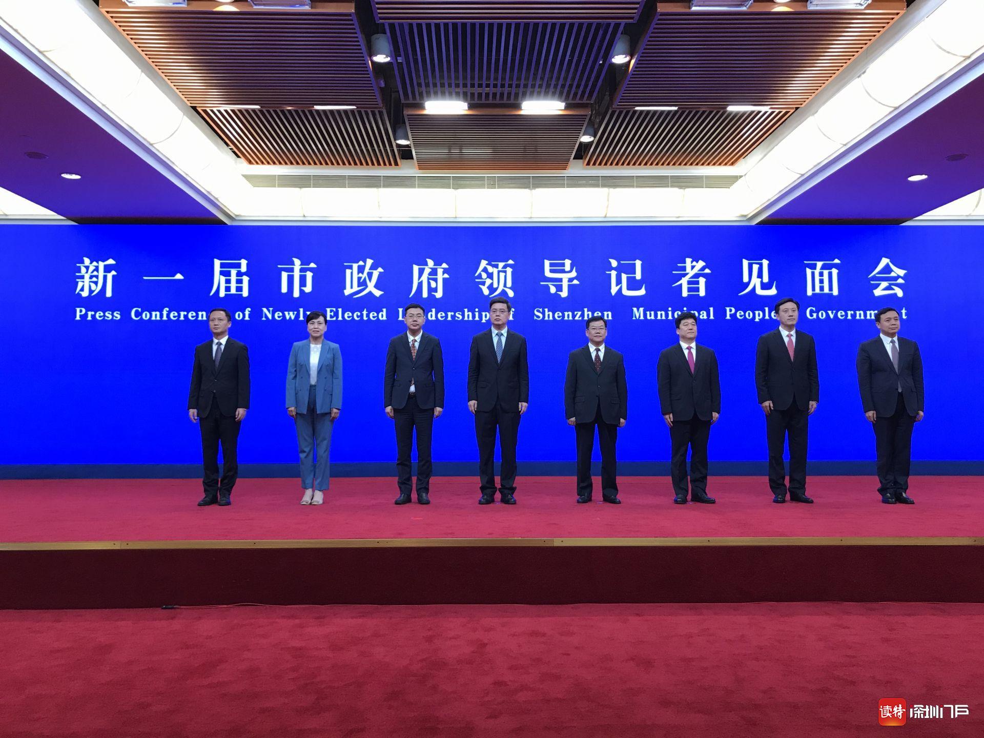 覃伟中当选深圳市市长