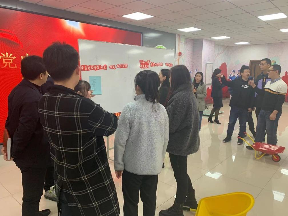 沈阳市皇姑区金融发展局党支部 | 为皇姑经济提供强大支撑