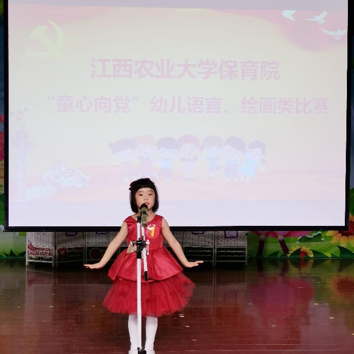 江西农业大学:红色文化滋润童心 红色基因代代传承