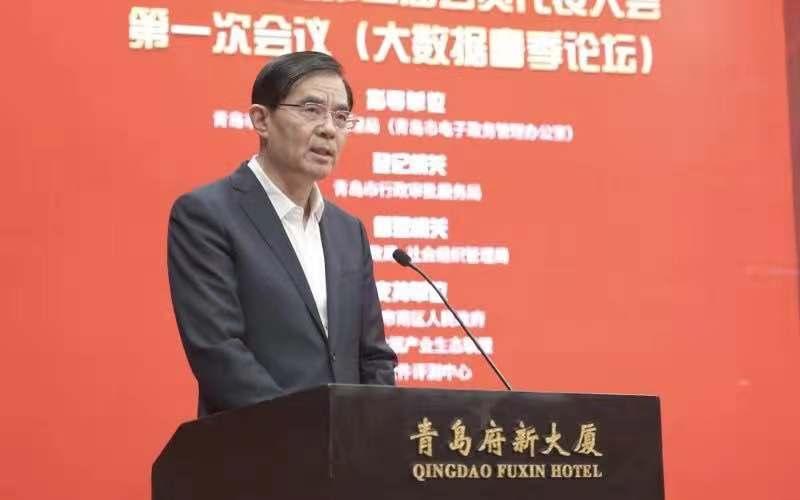 青岛市大数据发展管理局局长、一级巡视员崔卫东