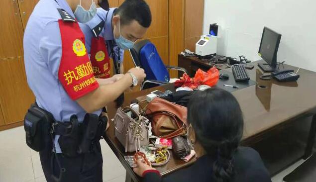 """带着现金和珠宝,甘肃女子跑到杭州找""""马老师""""学致富!警方苦劝还不听"""