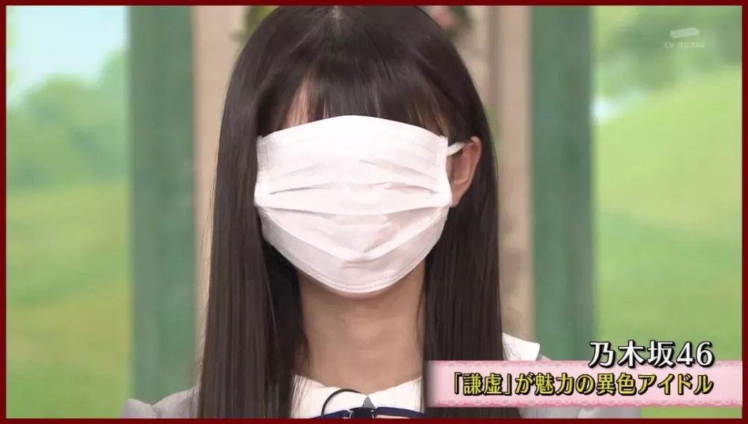 长了张能被眼罩完全遮住的小脸,得多无法无天?你问问她…