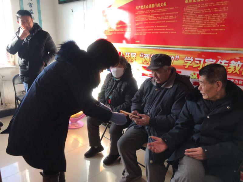 中共沈阳大川机械设备有限公司党支部战瑾   抓党建增强集体凝聚力