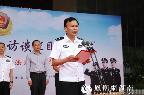 市局党委副书记、常务副局长曾勇致辞