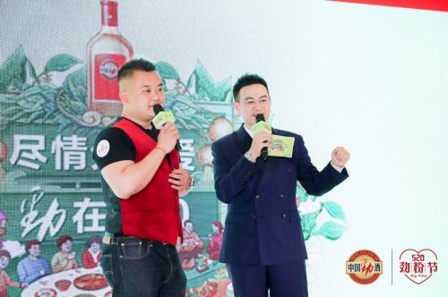 """""""520劲粉节暨我和劲酒的故事 浙江启动仪式""""圆满收官"""