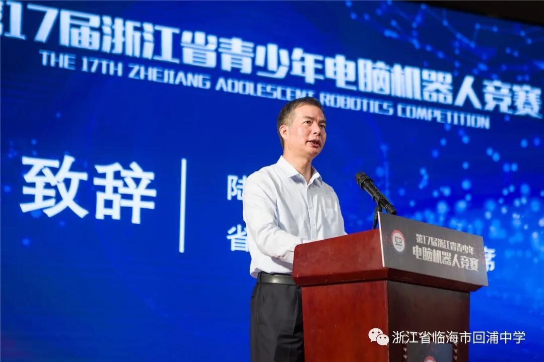 省科协党组成员、副主席陆锦在开幕式上致辞