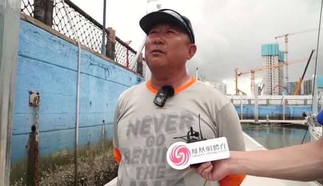 川酒清辉船长王军:青岛段让船员们失温严重 满意比赛成绩
