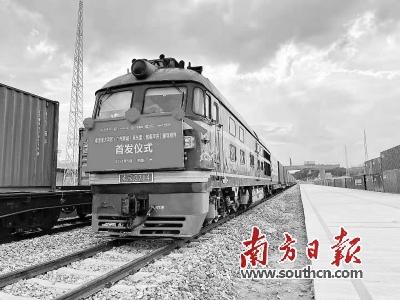 首趟粤港澳大湾区至东盟国际班列从广州东部公铁联运枢纽发出。通讯员供图