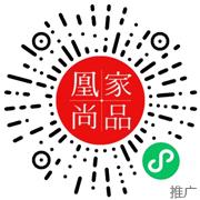 翻译泰斗许渊冲携手大师级别团队,为孩子创作了一套古诗词读本