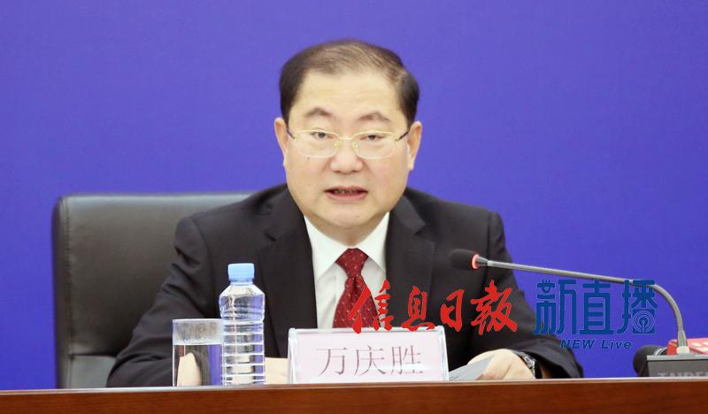 省第七次全国人口普查领导小组副组长、省统计局局长万庆胜