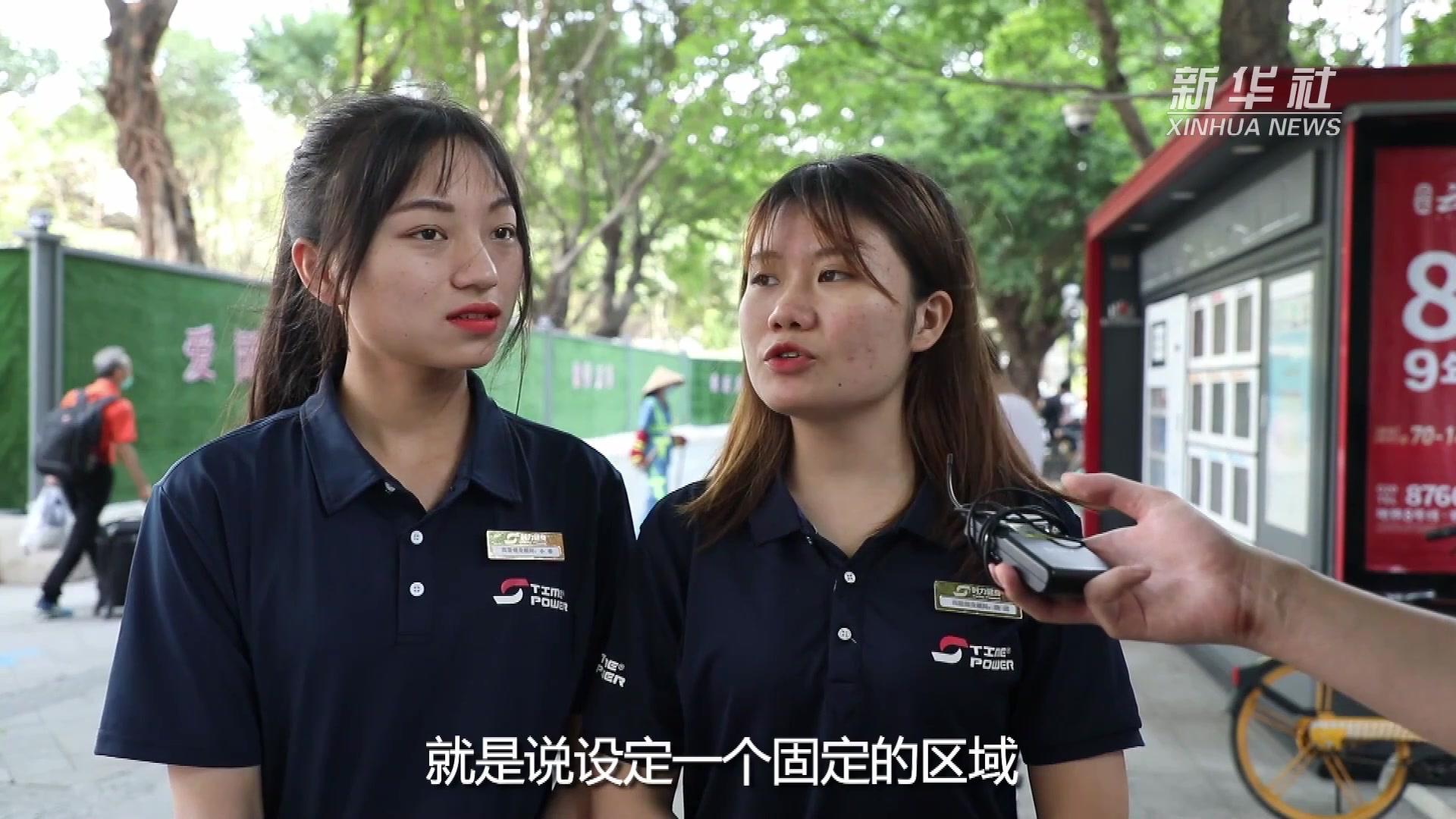新华社调查:停在停车区还被罚款?共享单车到底应该停在哪