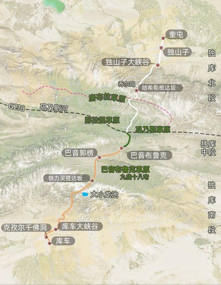 △ 独库公路全线线路图。图by 网络
