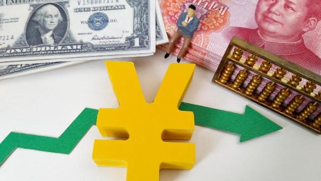 正确认识人民币汇率走势背后的多重因素