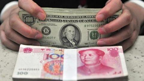 金融委:保持人民币汇率在合理均衡水平上的基本稳定