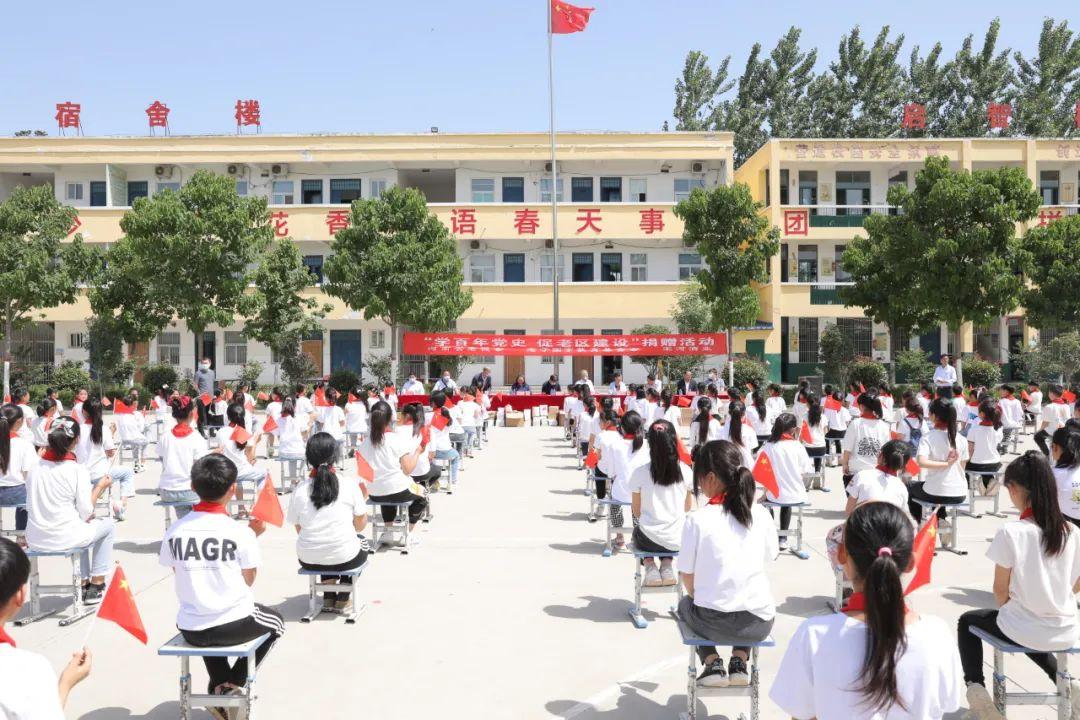 河南省老促会、宋河教育基金会爱心捐赠走进程楼小学