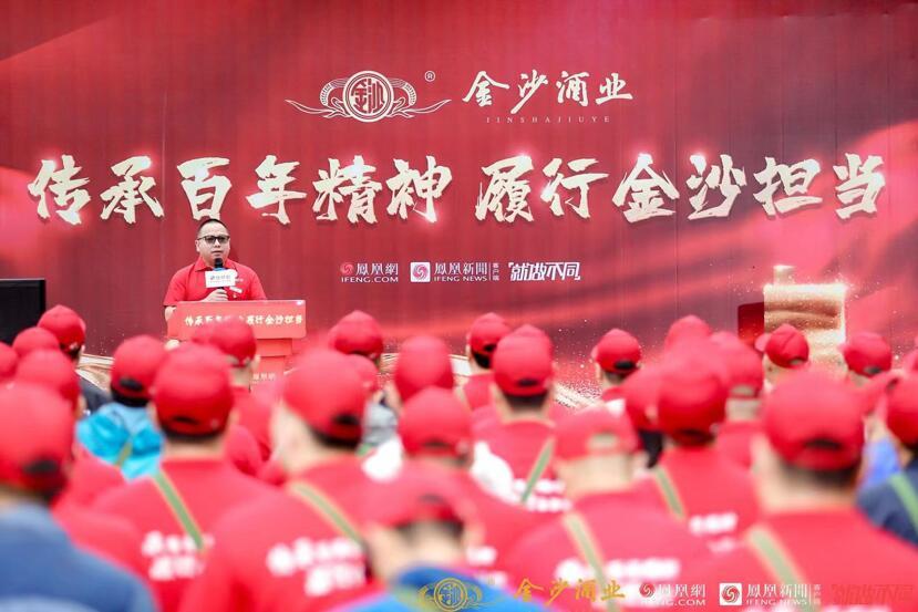 继承长征精神 打造红色企业文化——遵义会议精神永放光芒