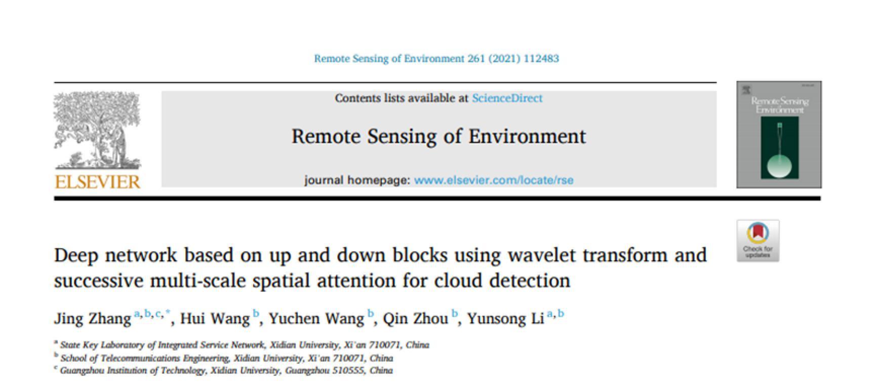 西电首次在遥感国际顶级期刊RSE发表论文