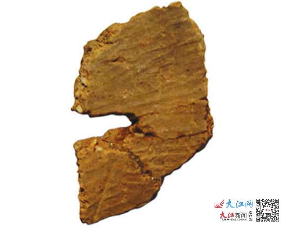 (万年仙人洞距今两万年的陶片)