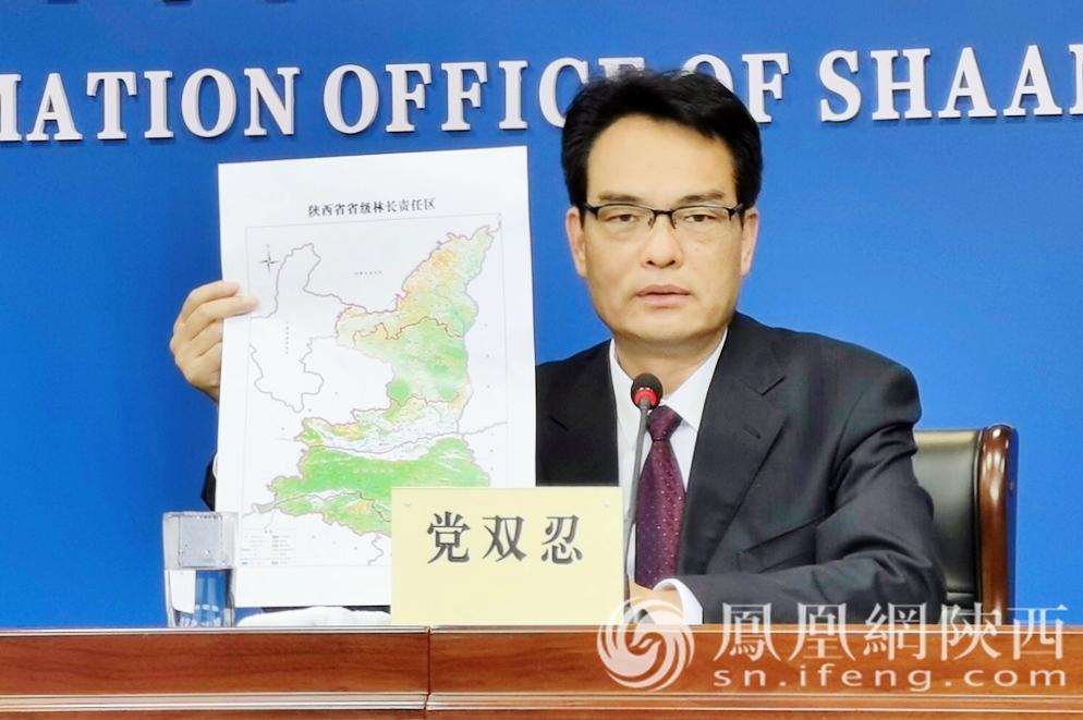 """党双忍展示""""陕西省省级林长责任区"""""""