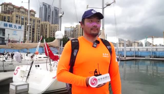 帆船之都船员万祥俊:青岛启航印象深刻 希望最终夺冠