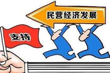 激发民营经济活力 为建设现代化新湖南凝聚发展动能