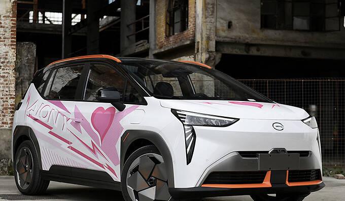 广汽埃安5月销量涨154AION S新车型年内推出-图3