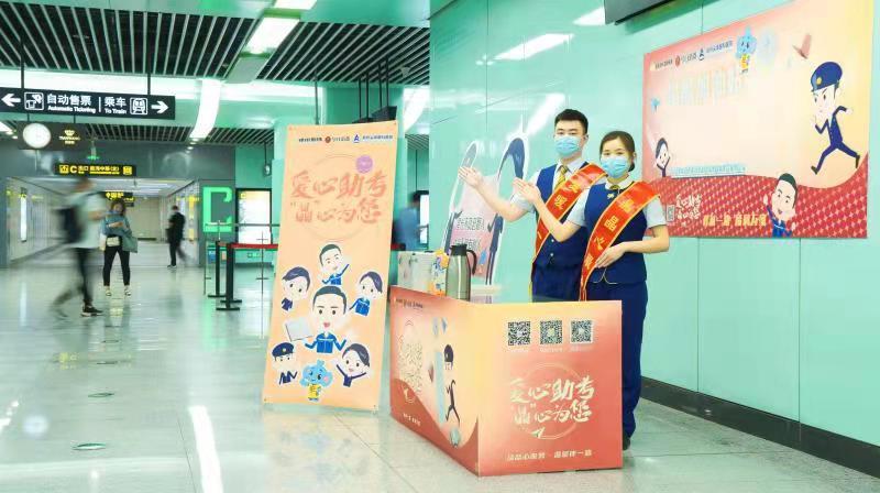 @郑州高考生 6月7日至9日凭准考证可免费乘坐地铁