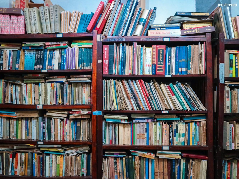 芥子古旧书店内景