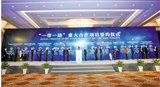 首届中国—中东欧国家博览会暨国际消费品博览会项目签约现场