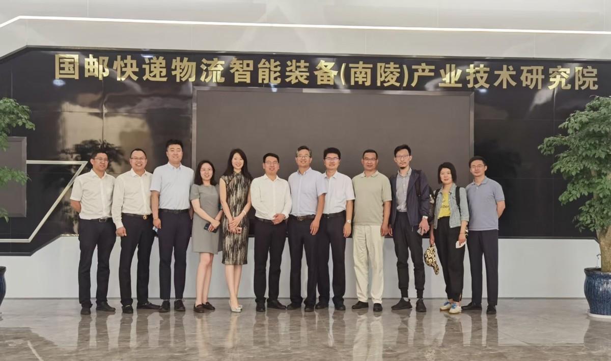 南陵区块链实验室正式成立,北信源产业合作再树新碑