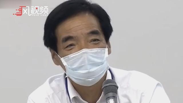 日本发现新型新冠变异毒株,神户市政府:传染性等特征不会改变