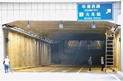 在经九路下穿陇海铁路立交,施工人员正在进行最后的收尾工作。记者 谢伟 摄