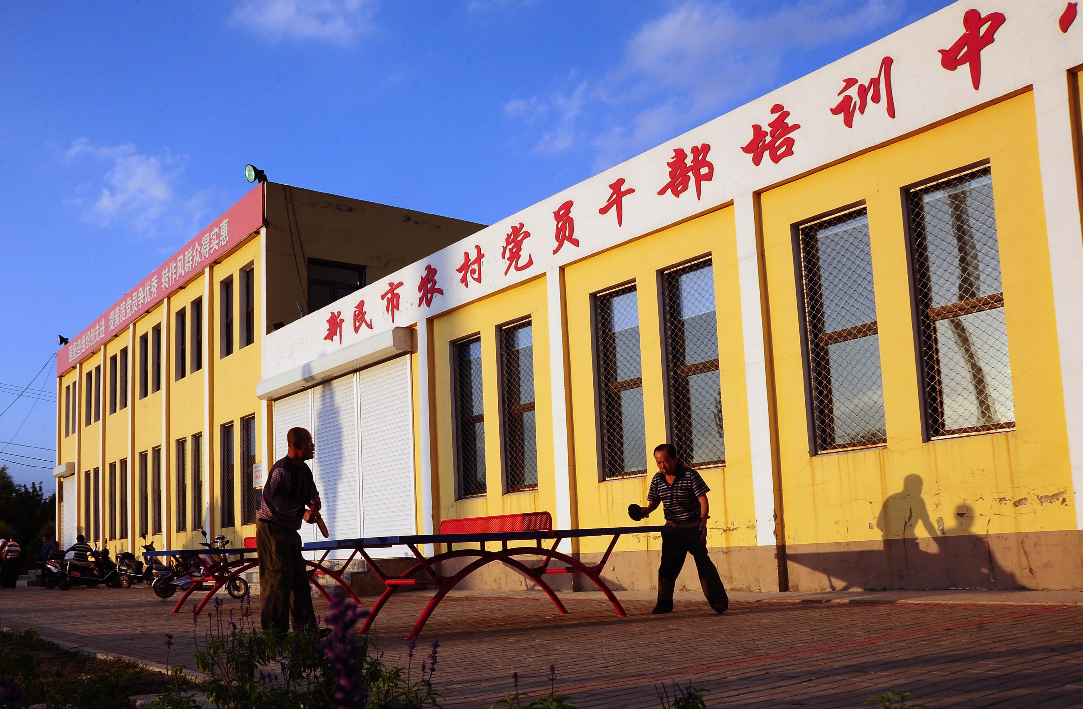 中共沈阳新民市周坨子镇委员会 | 党建引领致富,打赢脱贫攻坚战