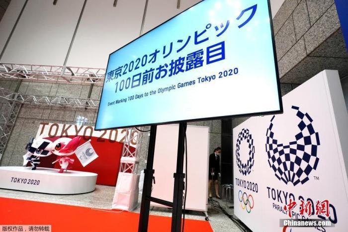2020东京奥运会与残奥会吉祥物Miraitowa和Someity雕像揭幕仪式举行,纪念2020东京奥运会开幕倒计时一百天。
