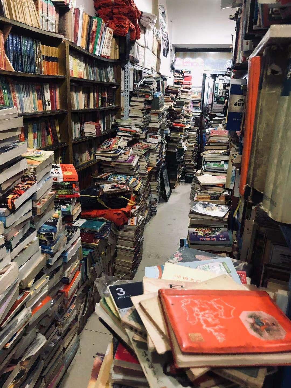 新旧书店门口